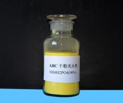 ABC干粉灭火剂(90)